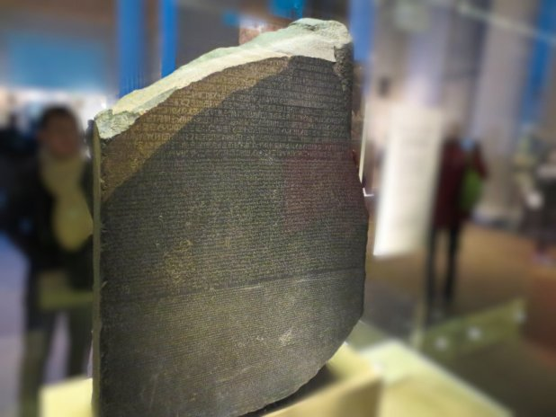 Rosetta Stone in the British Museum