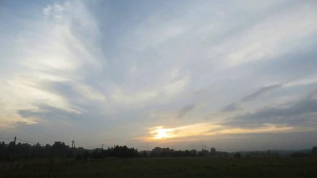 Sunset from Zanzibara Campground