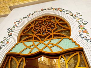 Grand Mosque Artwork #14