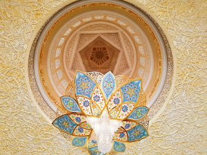 Grand Mosque Artwork #15