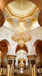 Grand Mosque Artwork #7