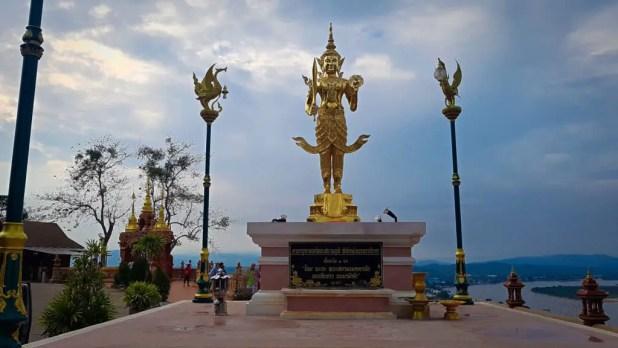 Wat Pra Dhat Pra-Ngao