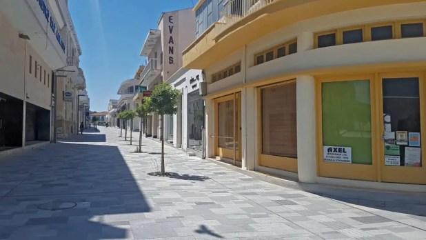 Paphos Walking Street