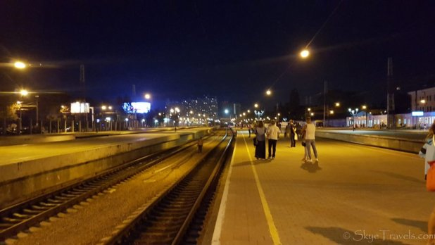 Train Platform in Odessa