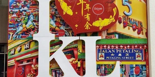 I Love KL Sign (Visit Kuala Lumpur)