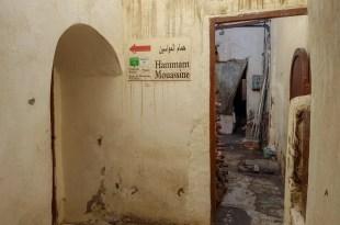Hammam Mouassine Entrance