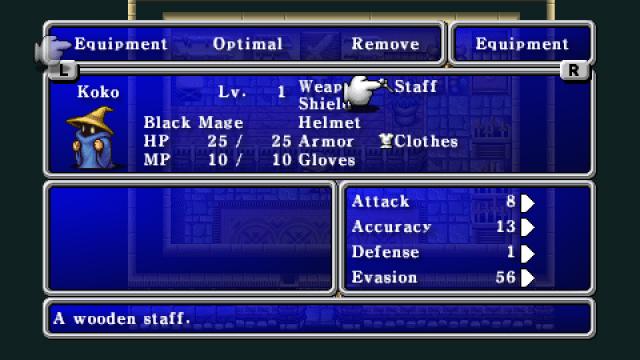 Final Fantasy I: Inventar