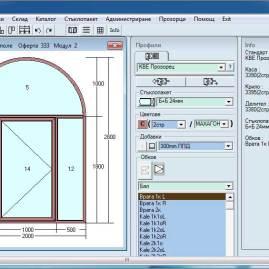 SkyGlazing - изчертаване на прозорец с арка