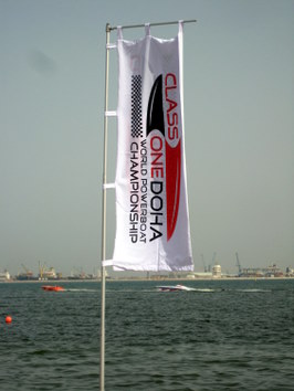 Class One World Powerboat Championships in Doha