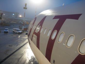Qatar Airways Airbus A330 w nowym malowaniu