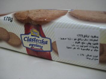 Ciasteczka TAGO od niedawna podbijają sklepy w Katarze