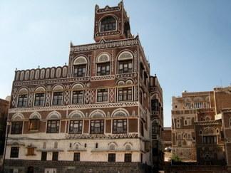 Jemen - stare miasto w Sanie