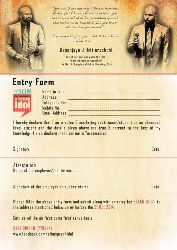 Entry-form