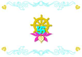 Logo_Page_1