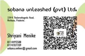 Sobana-card-back-shriyani-