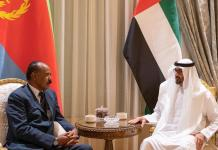 Eritrea president Isaias Afwerki returns to UAE for bilateral talks