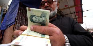 seller of Iranian currency, before the start of the U.S. sanctions on Tehran, in Basra