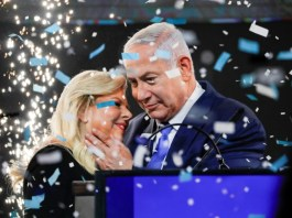 Netanyahu projected to win Israeli election: media