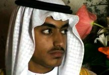 Hamza bin Laden, Son of Qaeda Founder, Is Dead