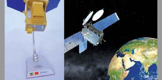 Skynewsafrica Ethiopia joins African nations with satellites in space