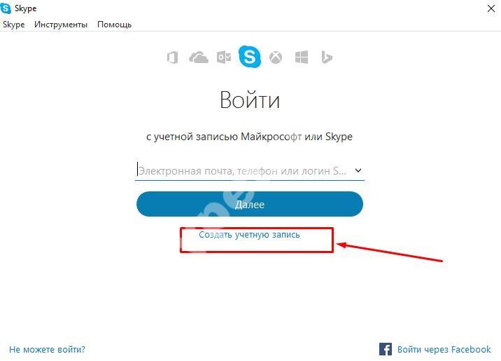 قم بتنزيل الإصدار القديم من Skype لنظام التشغيل windows xp  قم