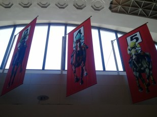 Banners extoll the DC lottery