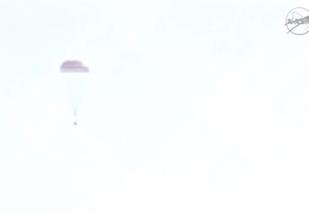 Parachute deploys