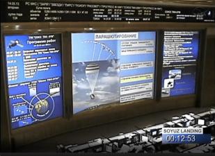 NASA monitor showing parachute and landing path