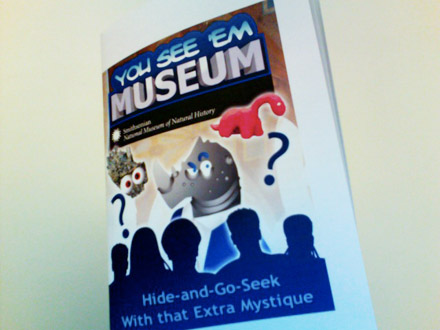 You See 'Em Museum