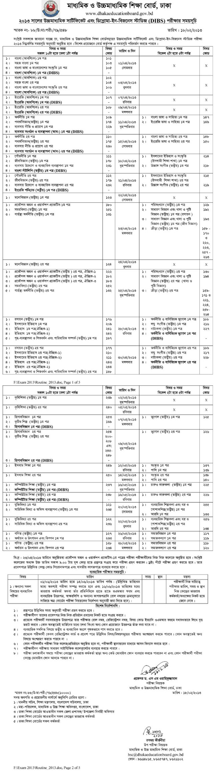 HSC Routine 2013-2