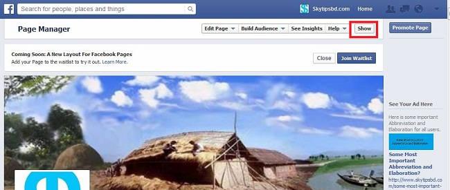 facebook one