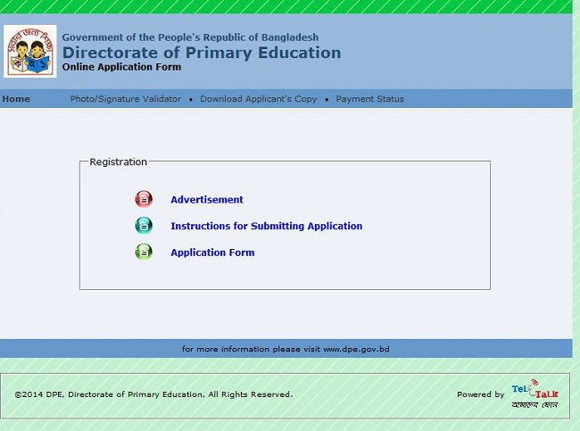 Primary application form submission rule