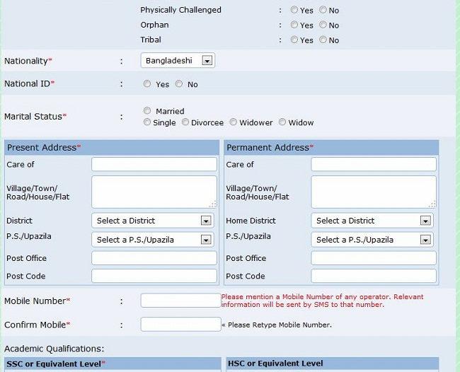 apply form 2-2
