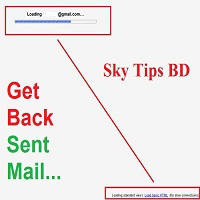 get back sent mail
