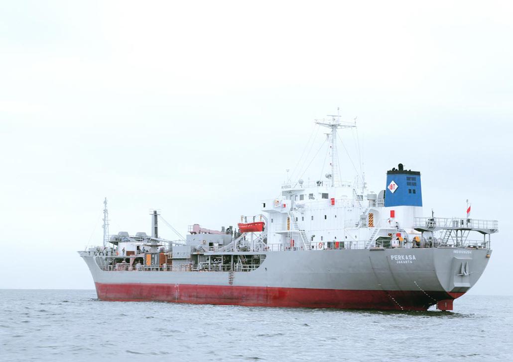 MV PERKASA, courtesy IBT