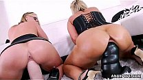 Huge toys for lesbian's anal