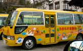 In Japan, preschools for young children are called yochien (幼稚園). Each yochien has a specially painted school bus that drives through the neighborhood to pick up children.