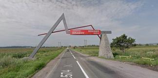 Tábla Brassó megye határában