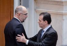 Kelemen Hunor és Ludovic Orban