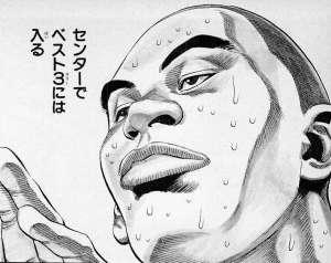 河田雅史01