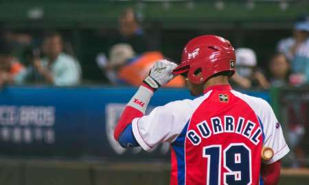 Blue Jays To Sign Top Cuban Prospect Lourdes Gurriel