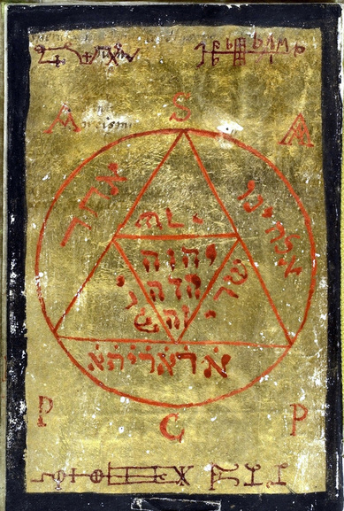 The Grand Grimoire is one of many Cursed Books You Should Never Read