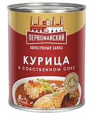 консервы из казахстана