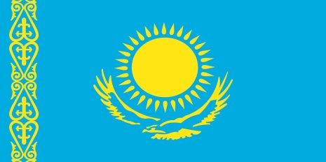 Сладости из Казахстана