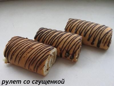 печенье из казахстана