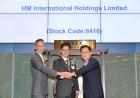 HeterMedia Completes IPO on the Hong Kong Stock Exchange