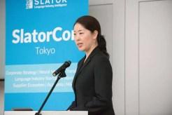 20SlatorCon Tokyo
