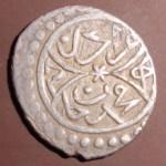 Akçe or Asper of Sultan Murad II