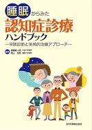 miyazaki_book