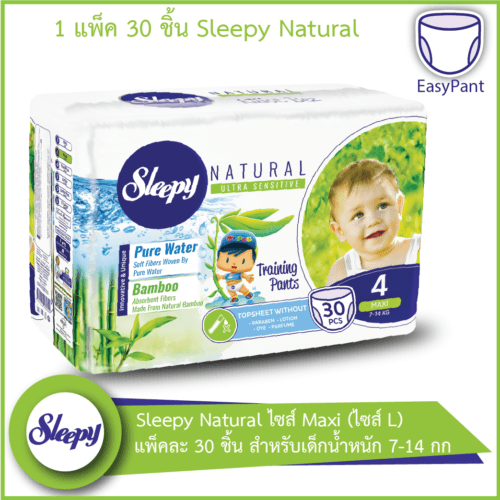Sleepy Natural Baby Diapers Pant_Maxi x 1